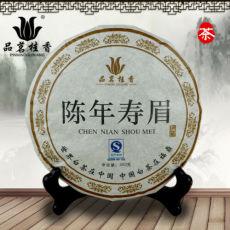 Premium Aged Shou Mei Longevity Eyebrow Fuding White Tea Cake 350g