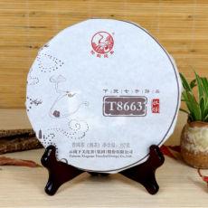 Iron Cake T8663 * 2017 Yunnan Xia Guan Tuocha Group Pu'er Tea Puer Ripe Shu 357g