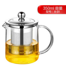 Kamjove A-01 Clear Glass Teapot with 304 Stainless Steel Fine Infuser 350ml