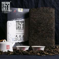 Anhua Baishaxi 1939 Dark Tea Gold Flower Handmade Tian Fu Cha Tea Brick 1kg