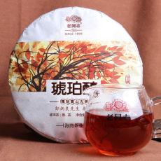 Amber * 2017 Haiwan Old Comerade Pu Er Tea Cake 357g Ripe Puer Lao Tong Zhi