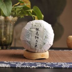 Yunnan Silver Buds Melon Shaped Puerh Pu-erh Tuo Cha Raw 500g 2016 Lion Head
