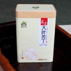 Premium Hainan Organic Kuding Ku Ding Bitter Large-leaf Herbal Chinese Green Tea