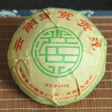 YUSHANG GONGTUO 2007 Puer Royal Menghai Xing Hai Tea Organic Pu'er Raw Tea 250g
