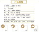 TAETEA 8562 * 2017 Yunnan Menghai Dayi Ripe Puer 357g Shu Pu-erh 357g 1701 Batch