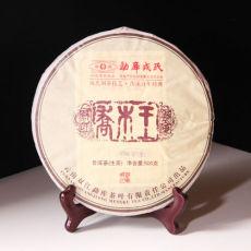China Mengku Rongshi King Arbor Yunnan Pu'er Tea Pu-erh Cake 2013 500g Raw