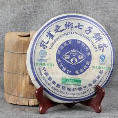 2006 Puwen Yunya Pu Wen Homeland of Peacock Raw Pu'er Tea Cake Pu-erh Puer 400g