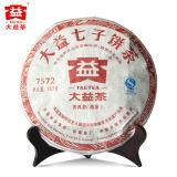 [GRANDNESS] 2011 Menghai Dayi 7572 Puerh Tea 357g Puer TAETEA CHI TSE BEENG CHA