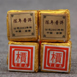 2003 Chinese Yunnan Old Ripe Puer Pu'er Tea Brick Mini Puerh For Weight Lose