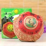 2010 Year Yunnan Pu-erh Tea Xiaguan NvEr Gong Tuo Raw Puer Tuocha 100g