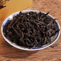 Da Hong Pao Yancha * Big Red Robe Fujian Wuyi Oolong Tea Shui xian DaHongPao