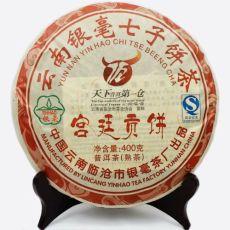 2007 Year Yunnan Lincang Pu-erh Puer Menghai Qizi Gongting Royal cake Pu'er Ripe 400g