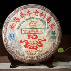 2006 Menghai Tiandiren Gong Ting Cha Wang Puer Ripe Cooked Pu-erh Tea Cake 357g