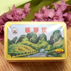 Sea Dyke AT106 Tie Luo Han Steel Boxed Fujian Iron Arhat Oolong Tea 60g