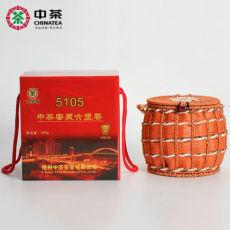 5105 WUZHOU Liu Pao Tea Liu Bao Hei Cha Aged Black Dark Tea with Basket 500g