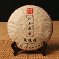 Chinese Roast Tieguanyin Oolong Tie Guan Yin Baked Oolong Tea Cake 350g