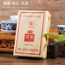 2012 World Expo Fu Tea Slim Black Tea Anhua Dark Tea Fu Brick Slimming Tea 350g