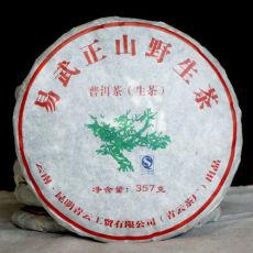 2012 Spring Yi Wu Mountain Old Wild Tree Pu-erh Pu Er Pu'er Tea Raw Sheng 357g