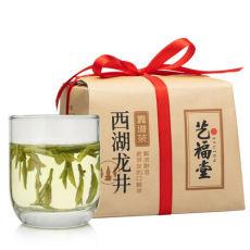 Premium West Lake Dragon Well Long Jing Tea Longjing Organic Green longjing 250g