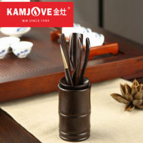 Kamjove Cha Dao Set 6 Pieces Ebony Tea Set Kung Fu Tea Accessories Utensils Six