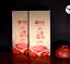 Guangxi Wuzhou Tea Liu Pao Cha Aged Dark Tea 250g Areca Fragrance 1301