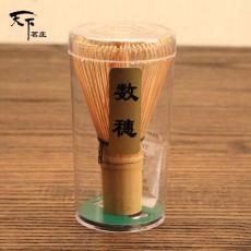White Bamboo Shu Sui(Kazuho,72 Pondate) Bamboo Chasen Matcha Whisk Japanese