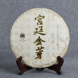 2014 Chinese Yunnan Gold Bud Gong Ting Ripe Pu Erh Cha Tea 357g Jujube Fragrant