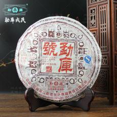 Mengku Hao * 2007 Premium Yunnan shuangjiang mengku Pu erh Pu Er Sheng Puer 400g