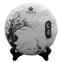 Fuding Organic Gong Mei Tribute Eyebrow High Mountain White Tea Shou Mei 300g