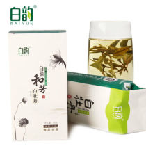 Premium Organic Bai Mu Dan * White Peony White Tea PAI MU TAN TEA Loose leaf