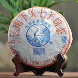 2006 Year Yunnan Xia Guan Tea Puer Xiaguan 8653 Old Aged Raw Pu'er Tea Cake 357g
