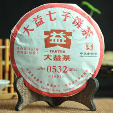 TAETEA 0532 * 2016 Yunnan Dayi Ripe Pu'er Tea Cake 357g High Grade 1601 Batch