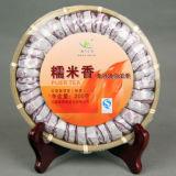 Pu'er Tea Ripe Tea Natural Glutinous Rice Fragrance Mini Tuocha Puer Tuo 200g
