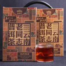 YUNNAN LAOTONGZHI PU'ER TEA First Grade Ripe Puer Loose Tea 250g Box 2018