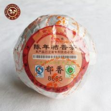 YU XIANG 8685 * Gold Horse Puer Stuffed Tagerine Tea pu'er orange Mandarin