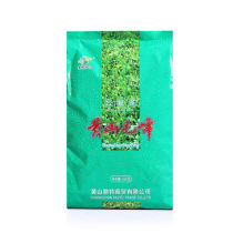 Premium Original Huang shan Mao feng 250g Green Tea Yellow Mountain Fur Peak