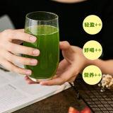 Japanese Matcha Green Tea Powder Natural Organic Slimming Tea Matcha Tea Powder