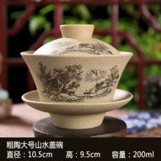 Sancai Covered Bowl Gaiwan Teacup Ceramic Kungfu Teaware Tureen 130ml 200ml