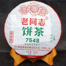 Haiwan Lao Tong Zhi Old Comerade 7548 Pu-erh Tea Cake Sheng 2017 357g Raw Puer