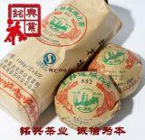Yunnan TuLin Phoenix 852 Puer TuoCha shen puer 500g Chinese pu erh tea premium