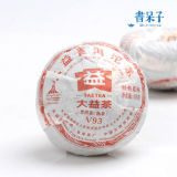 V93 2010 MengHai Tea Factory Dayi TAETEA Premium Ripe Puer Pu Erh Tuo Cha 100g