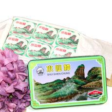 AT105 Sea Dyke Shui Xian China Shui Hsien Oolong Traditional Handmade Paper 60g