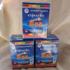 Instant Tibetan Butter Tea Sweet Flavour Yak Butter Tea 80g The Flavor of Tibet