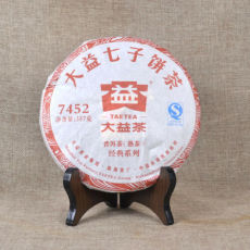 7452 Menghai Dayi Puer Tea Cake TAETEA Pu-erh Ripe Yunnan Pu'er 357g 2016 1601