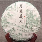 YUGUANGMEIREN Organic Moonlight Beauty Puer Moonlight Sheng Pu-erh Raw Tea 357g