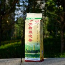 2009 Xiaguan Te Ji Tuocha Premium Tuo Cha Puer Tea Raw Pu Erh 500g