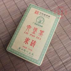 Guangxi Wuzhou Tea Factory Liu Bao Rice Brick Dark Tea Sanhe Liupao Hei Cha 500g