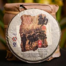 Mengku Zheng Shan * 2010 Yr Yunnan Mengku Raw Pu'er Tea 300g Puer Shen