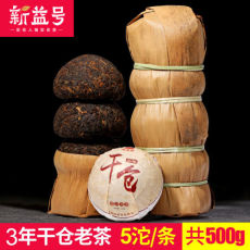 Xin Yi Hao 3 year Dry Warehouse Menghai Tuo Cha Puer Tea 500g Ripe Bamboo Pack
