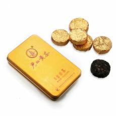Hunan Junshan Huang Cha Jun Shan China Yellow Tea Mini Gold Coin Cake 30g Box